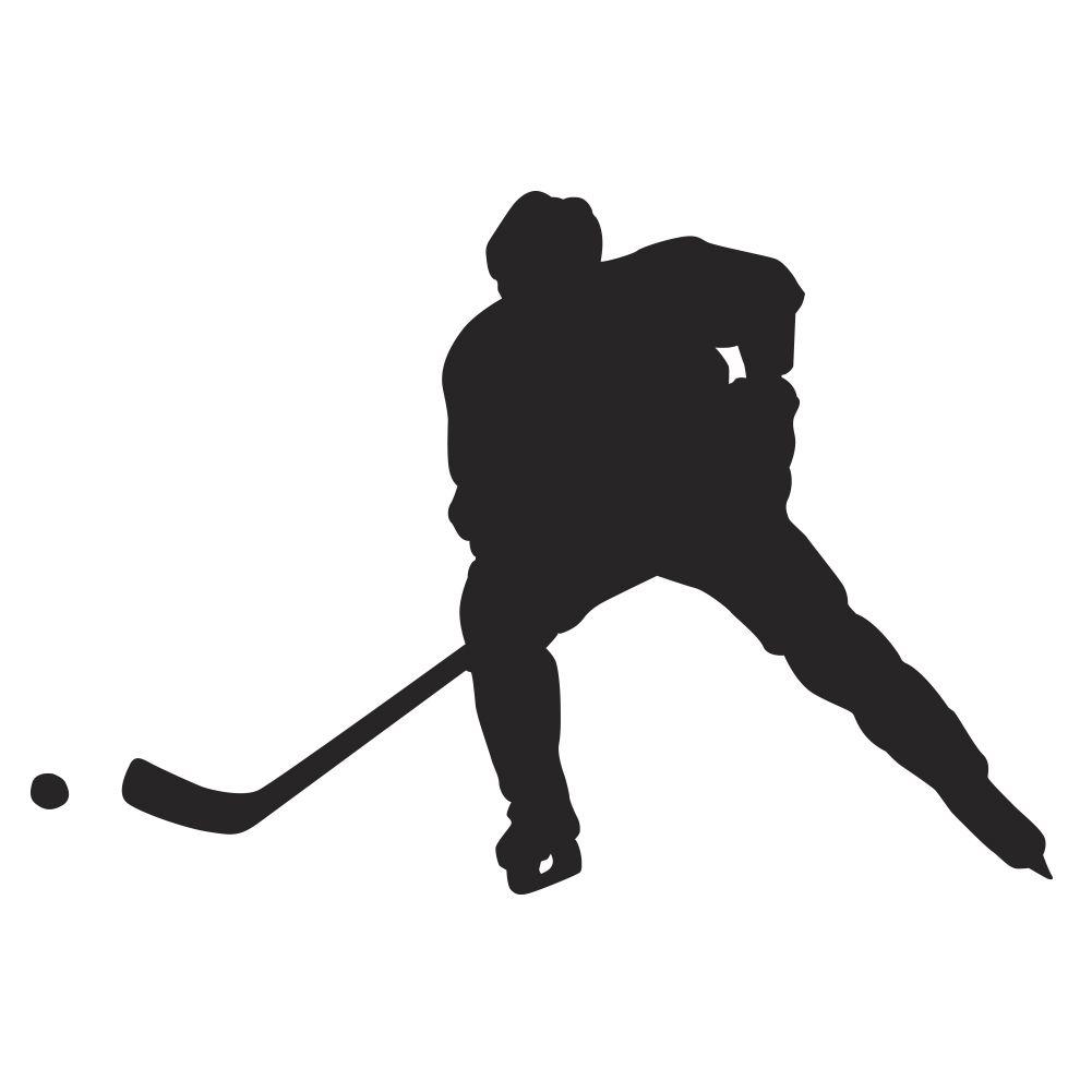 Hockey Wall Decal Large Decal Custom Name Decal Boys: Hockey Pass Wall Decal